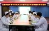 北京国丹白癜风医院开展白癜风的冬季科学防治及临床典型
